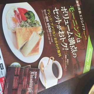 B トーストパンセット(珈琲貴族エジンバラ)