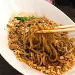 汁なし担担麺(雲林坊 秋葉原店 (ユンリンボウ))