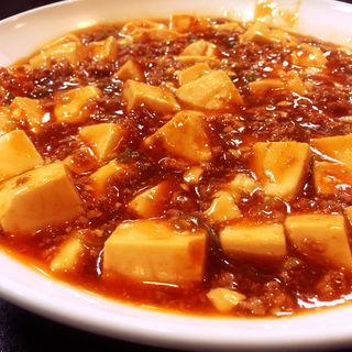 マーボー豆腐(中華成喜)