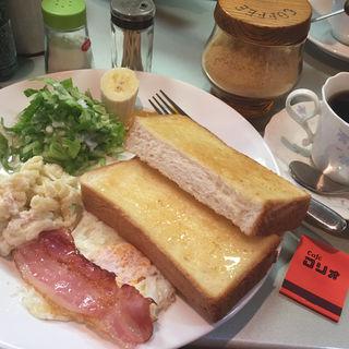 モーニングBセット(Cafe ロリオ)
