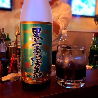 黒宝霧島(チャーガ酒)(ristorante match&832)