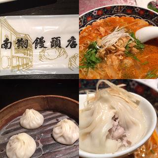 四川担々麺セット(南翔饅頭店 福岡店)