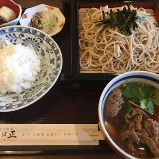 和牛つけ蕎麦(そば正 )