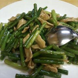 にんにくの芽と豚肉炒め(中国 東北飯店)
