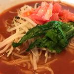 玄米ら〜めん   オーガニックトマトスープ オレガノ風味