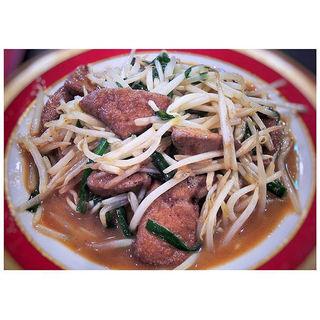 ニラレバ炒め(温州菜館 (オンシュウサイカン))