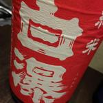日本酒 白瀑