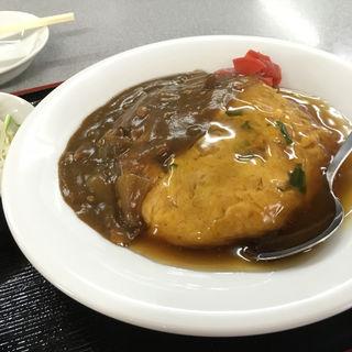 カレー入り天津飯(チュー 白菊町店 )