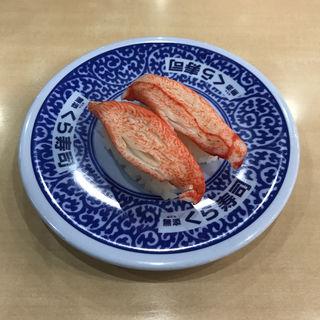究極のかにかま(無添くら寿司 立川店 )