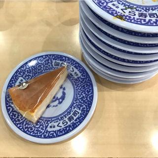 チーズケーキ(無添くら寿司 立川店 )
