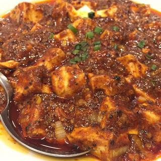 陳麻婆豆腐(横浜中華街 四川麻婆)