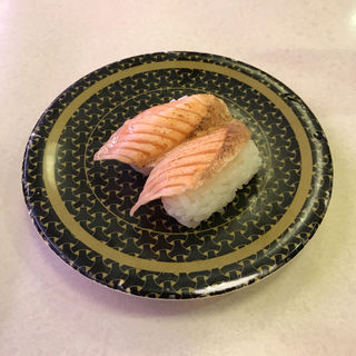 炙りとろサーモン(はま寿司 昭島昭和の森店 )