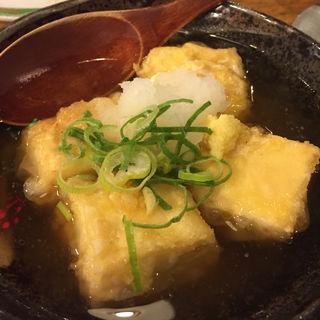 あげだし豆腐(元祖 味穂 (あじほ))