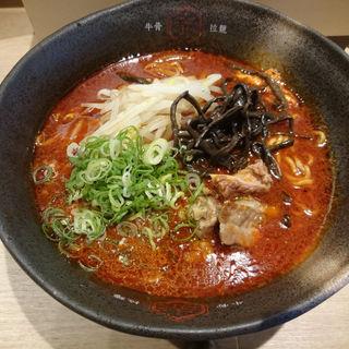 牛骨朱花拉麺(牛骨拉麺 朱花 (ギュウコツラーメン アカ))