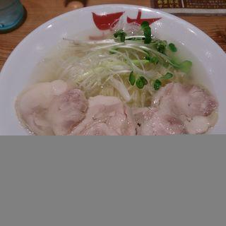 中華そば(鶏塩)(天天有 四条烏丸店)