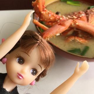 伊勢海老の味噌汁(小)(いせえび荘 )