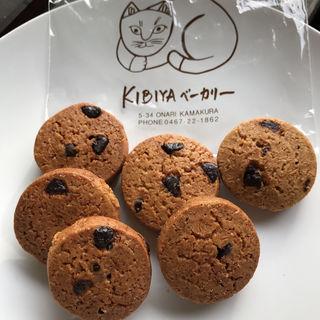 チョコチップクッキー(KIBIYAベーカリー)