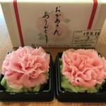 母の日限定 カーネーションの和菓子(千壽庵吉宗 学園登美ケ丘店 (センジュアンヨシムネ))