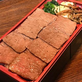 神戸牛極上ロース弁当(焼肉 ビーフマン 六本木本店 (BEEF MAN))