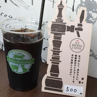 アイスコーヒー(カフェ ベル マルシェ 新虎通り店)