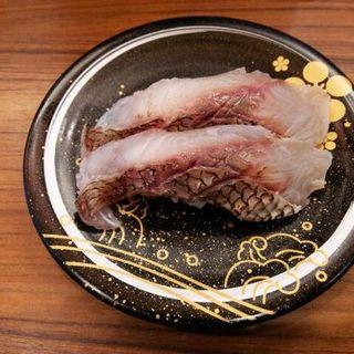 真鯛の焼き霜(廻転寿し西海丸)