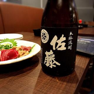 佐藤 黒(霧島地鶏 きばいやんせ (きりしまじどり きばいやんせ))