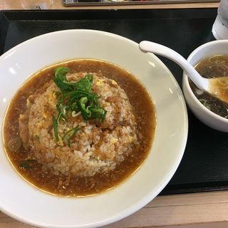 牛挽肉あんかけチャーハン(中華東秀 新丸子店 )