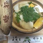 具雑煮(姫松屋)