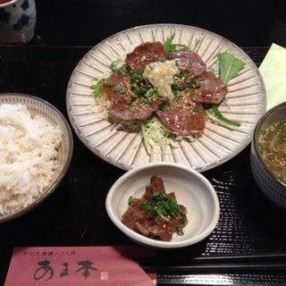 ネギ塩タン定食(あま本 大名店)