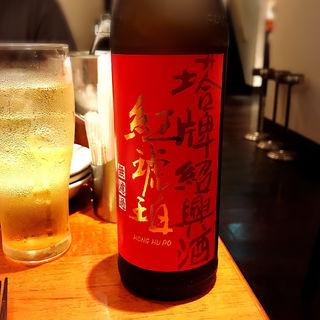 紅琥珀(JASMINE憶江南 )