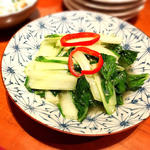 旬の青菜、にんにく強火炒め