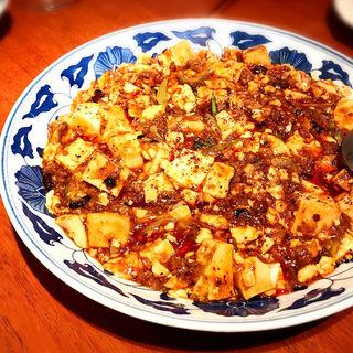 四川麻婆豆腐(JASMINE憶江南 )