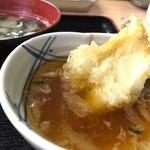 福天ぷら定食