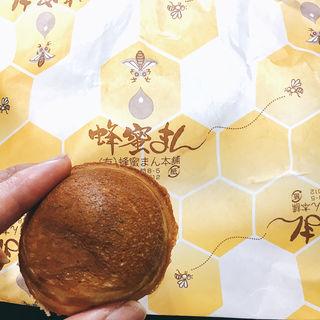 蜂蜜まん(1ヶ)(蜂蜜まん本舗)