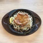 チキテキ・ピリ辛スパイス焼き
