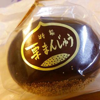 栗まんじゅう(田頭製菓本舗 )