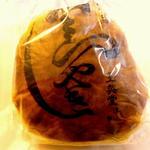 虎家喜(玉英堂 彦九郎 (ぎょくえいどうひこくろう))