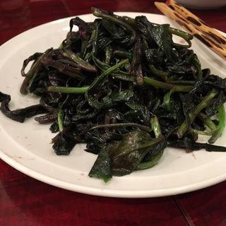 加賀野菜の金時草の炒め(龍口酒家 本店)