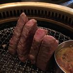 九州博多の黒タン 極上タン塩(タン元薄切り)