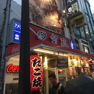 王道のソースマヨ(甲賀流 本店 (こうがりゅう))