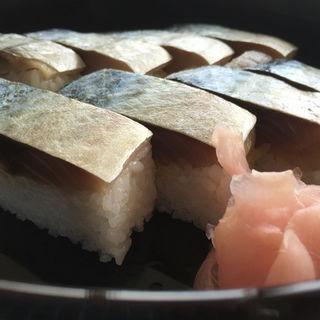 魚寿司(宮崎カントリークラブ レストラン )