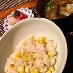 玉蜀黍の土鍋飯