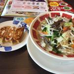 お好み麺ランチ (国産野菜たっぷりタンメン) と餃子