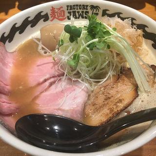 味玉チャーシューメン(麺ファクトリー ジョーズ)