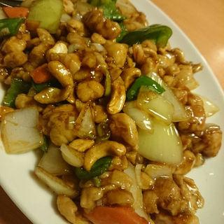 鶏肉とカシューナッツの醤油味炒め