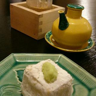 焼き胡麻豆腐(昇山 )