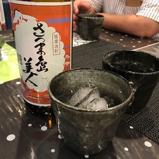 薩摩島美人(ボトル)(ラーメンにし村 )