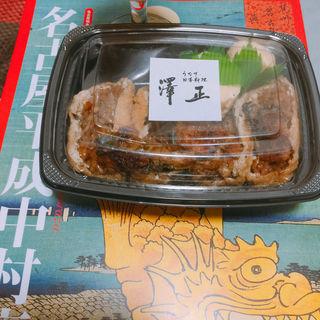 鰻いなり(澤正 (さわしょう))