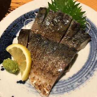 しめ鯖(かず坊)