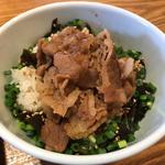 ラー油牛丼